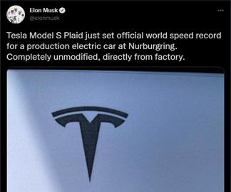 Top 5 Hidden Tesla Features & Modes
